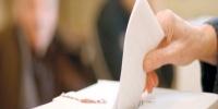 Sutra Opšti izbori u BIH