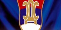 Politička zloupotreba pravosuđa BiH