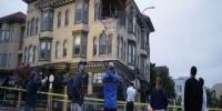 Zemljotres u Kaliforniji