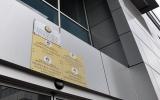 """Poreska uprava organizuje seminar na temu """"Izdavanje elektronskih certifikata"""""""